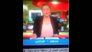 فضيحة مديعة قناه ليبيا اولا