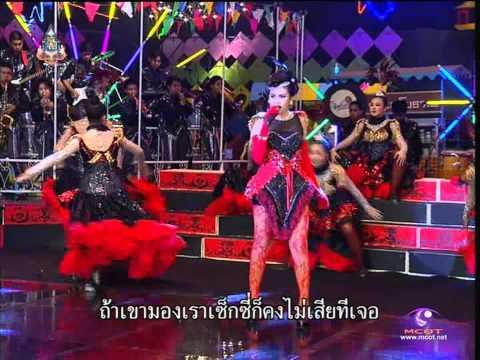 หล่อไม่บริสุทธิ์ นวมินทราชินูทิศ หอวัง นนทบุรี Ultra HD