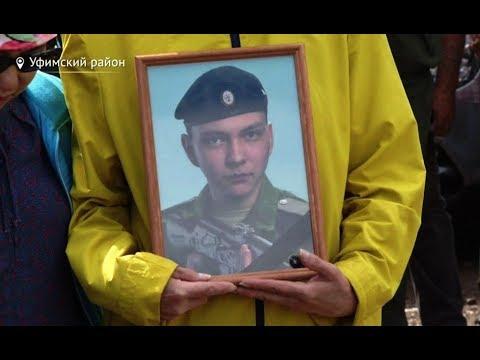 В Свердловской области погиб солдат-срочник из Башкирии