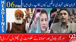 PDM's Third Power Show in Quetta | Headlines | 06:00 PM | 25 October 2020 | 92NewsHD