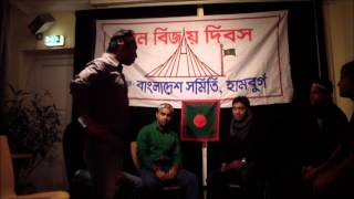 "Bangla Natok Notun Projonmo Bijoy dibosh ""ADDA"" by Bangladesh community Germany Hamburg 2013"