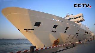 远望3号 6号船圆满实现2020年度试验任务返回母港 |《中国新闻》CCTV中文国际 - YouTube