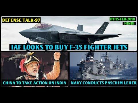Indian Defence News,Defense Talk,IAF may buy F 35,Paschim Leher,PM Modi's Arunachal visit,Hindi