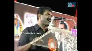 SEEMAN Daring Political Speech About DMK  Congress Karunanidhi.mp4