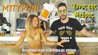 Crazypap -