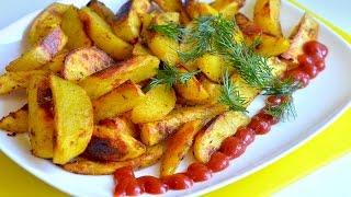 Хрустящий картофель по-деревенски