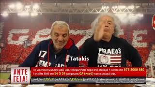 Tsoukalas-Fiesta PAOK (Kastorianos)