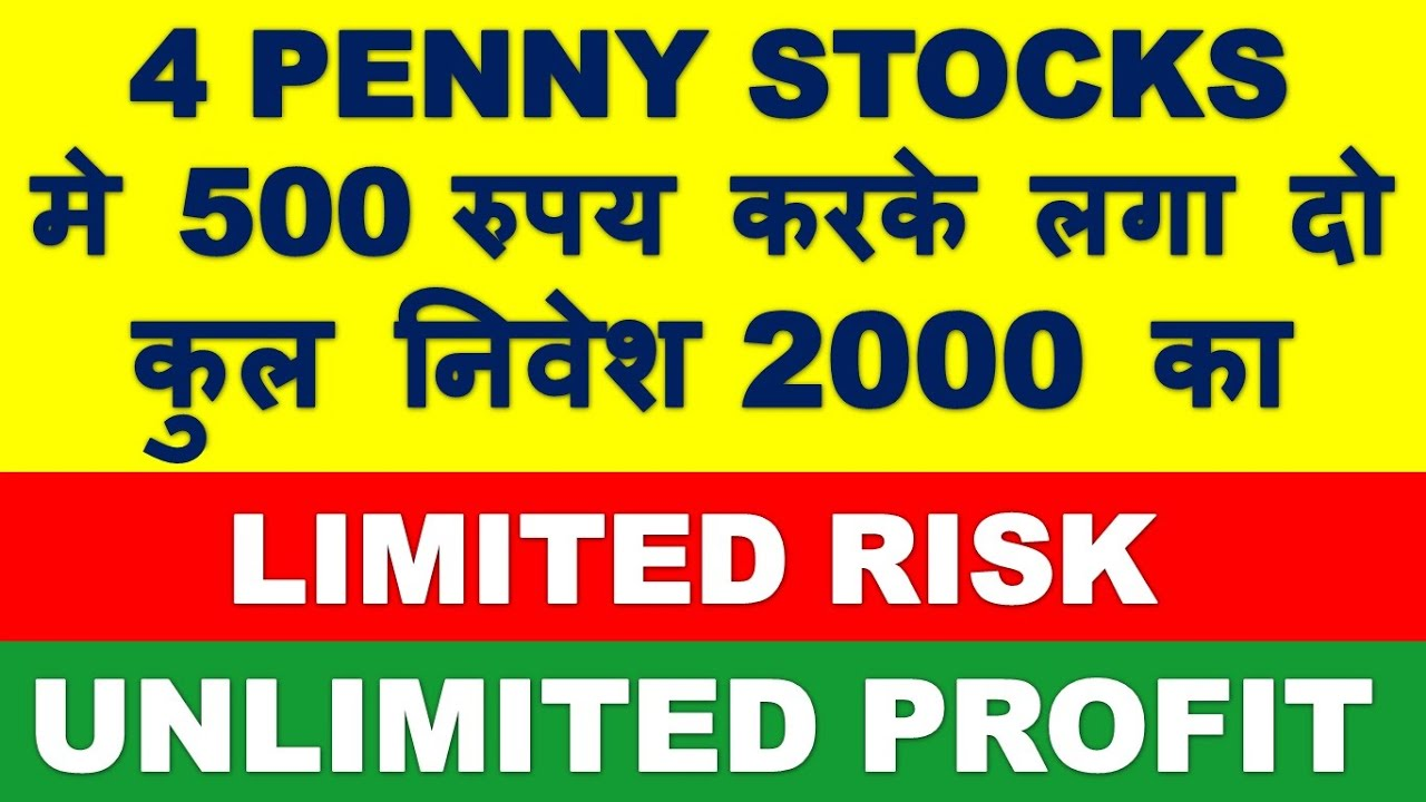 Best Penny Stocks 2020 Below 10 Rs Best Penny Shares To Buy Now Top Multibagger Penny Stocks Youtube