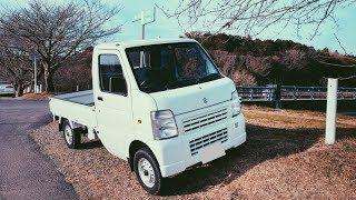 Suzuki carry test drive