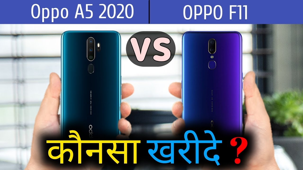 Best Android Phone 2020.Oppo A5 2020 Vs Oppo F11 Comparison Specifications