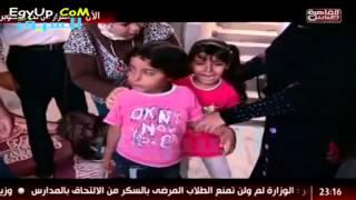Repeat youtube video طفلان مصريان يأكلان لحوم البشر ويشربان الدماء