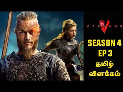 Download Vikings Season 4 Episode 3 Full Tamil Explanation | தமிழ்| Nanbargal kootam | History