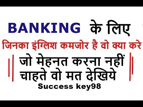 ENGLISH for BANK EXAM 2018 // SBI PO // SBI CLERK // IBPS CLERK // IBPS PO // BANK PO