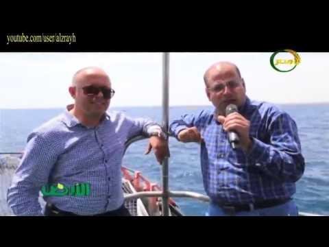 تجربة الاستزراع السمكي فى تونس