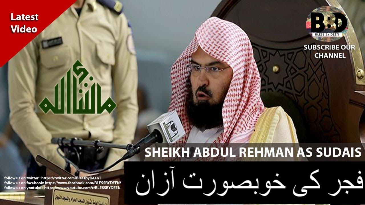 Download WORLD MOST BEAUTIFUL AZAAN FAJAR  Sounds Like SHEIKH ABDUL REHMAN AS SUDAIS