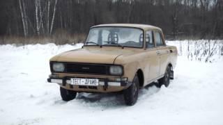 """Москвич 21406 """"Колхозник"""" рассказ"""