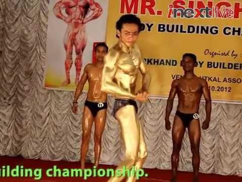 Mr. Singhbhum Bodybuilding championship