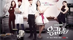 Emergency Couple [응급남녀] (tvN) 119 Couple - Opening Full