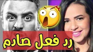 شاهد رد فعل إيمي سمير غانم الجريء على لفظ أحمد الفيشاوي في مهرجان الجونة