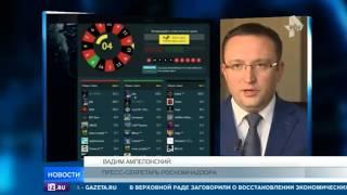 В России закрыли первое онлайн казино для детей