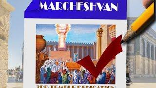 Temple Talk Radio: Mar Cheshvan and the Third Temple