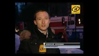 Взрыв и пожар в м-не Серебрянка, Минск