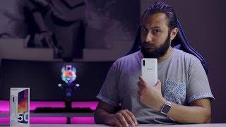 Samsung Galaxy A50 Review سامسونج رجعت بجد
