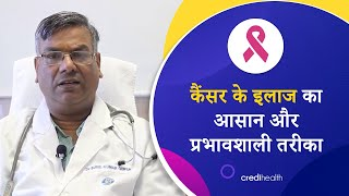 Dr. Sunil Kumar Gupta - Advancements in Cancer Treatment (Hindi- I)