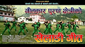 Jhanda The Flag Official Music Video Youtube
