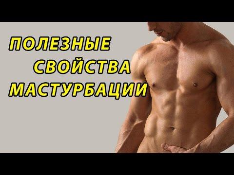 Видео о мастурбации powered by dle разделяю