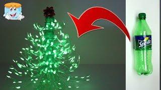 как сделать елку из пластиковой бутылки своими руками