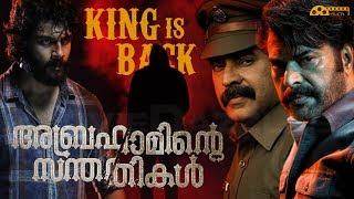 Abrahaminte Santhathikal Malayalam Full Movie Review | Mammootty, Anson Paul