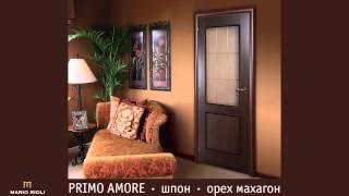 Межкомнатные двери - Mario Rioli Primo amore (Классика, как первая любовь!)(Межкомнатные двери от компании LIDER. г. Саратов, ул. Мичурина, д. 140/142 тел. (8452) 21-28-50., 2014-06-12T10:48:27.000Z)