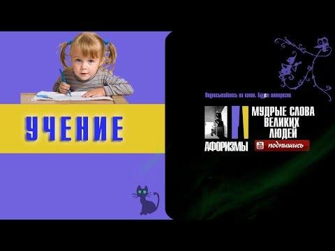 ФЭБ Лотман Роман А С Пушкина Евгений Онегин