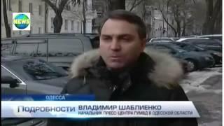 Новости Украины ! Одесса теракты продолжаются Народ Одессы против войны 06 января 2015 г