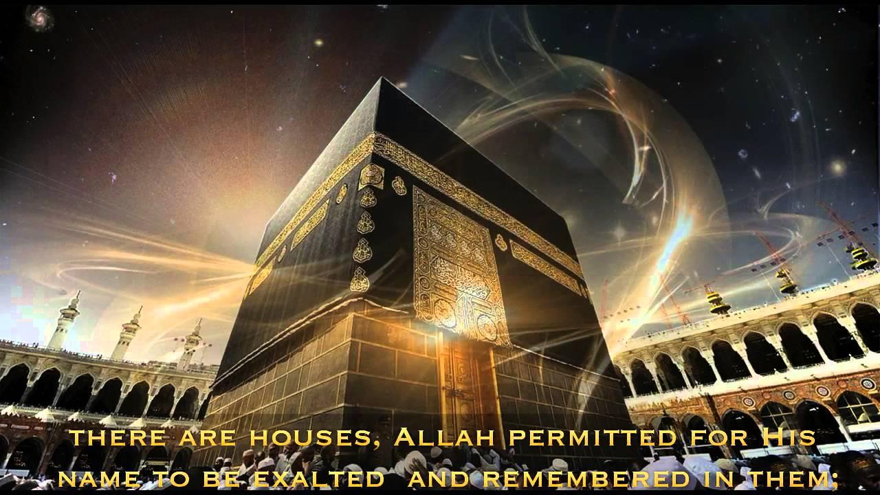 Quran recitation surah 24 ayat 35