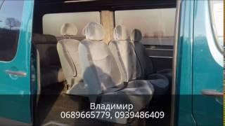 Пассажирские перевозки, аренда микроавтобуса Украина Европа СНГ(, 2016-06-18T12:16:19.000Z)