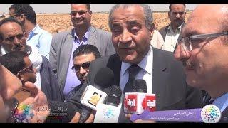 فيديو  وزيرا التموين والزراعة ومحافظ بني سويف يفتتحون موسم حصاد القمح