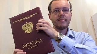 Высшее образование в России. Прямой эфир #konoden