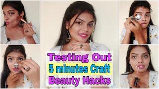 5 minutes makeup hacks | Testing Out 5 minutes Craft Beauty Hacks |