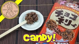 Choco Neri Chocolate Flavor Candy Making DIY Japenese Kit - Kracie Happy Kitchen Popin
