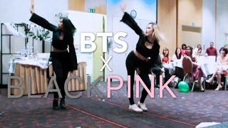 dancing kpop in public aka wedding bts x blackpink live perf by c h a o t i x