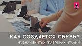 15 май 2015. Мужской стиль с дмитрием клочковым!. Ура, мы открываем новую рубрику видеоблога про обувь!. Такой формат общения