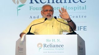 prime minister narendra modi s speech at inaguration of sir h n reliance hospital