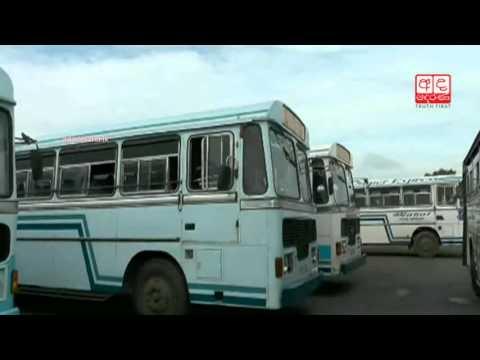 Bus strike on Matara-Colombo route