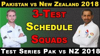 Pakistan vs New Zealand Test Series Schedule,Fixture,Venue | Pakist...
