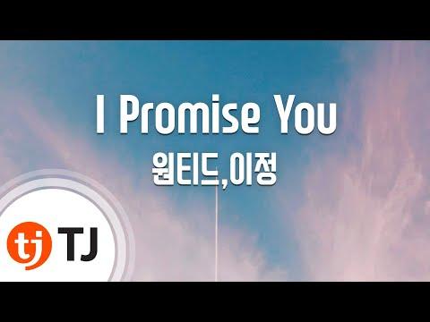 [TJ노래방] 숲 - 이승기 (Forest - Lee Seung Gi) / TJ Karaoke