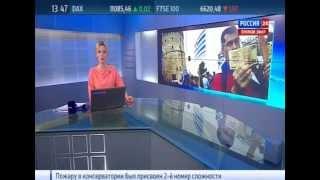РОССИЯ24 - Оля Башмарова - ВЕСТИ 30-06-2015