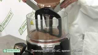 видео Аппараты для шоколада