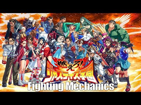 Fighting Mechanics : Project Justice (Rival School 2)